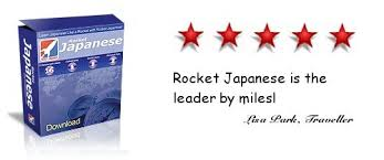 Click Here Now To Download Rocket Japanese Audio