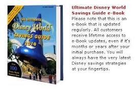 Click Here To Download The Ultimate Disney World Savings Guide eBook
